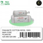 [Malaysia Brand] Pan-Mate 100 % Pure Cotton Wool 100g Wound Injury Blood Pharmacy (1 roll)