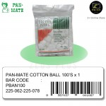 [Malaysia Brand] Pan-Mate Pure Cotton Ball Cotton Puffs 100's (single pack)