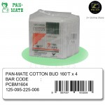 [Malaysia Brand] Pan-Mate 100 % Pure Cotton Buds 160's x4 (640 Tips)