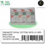 [Malaysia Brand] Pan-Mate Facial Cotton for Sensitive Skin 150'S x 3 + 26%