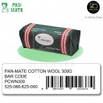 [Malaysia Brand] Pan-Mate 100 % Pure Cotton Wool 300 gram (1 roll)
