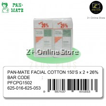 [Malaysia Brand] Pan-Mate Facial Cotton for Sensitive Skin 150'S x 2 + 26%