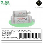 [Malaysia Brand] Pan-Mate 100 % Pure Cotton Wool 35 gram (1 roll)