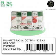 [Malaysia Brand] Pan-Mate Facial Cotton for Sensitive Skin 160'S x 3