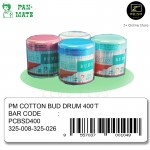 [Malaysia Brand] Pan-Mate 100% Pure Cotton Bud Cotton Buds Drum (400 tips)