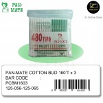 [Malaysia Brand] Pan-Mate 100 % Pure Cotton Buds 160's x3 (480 Tips)