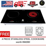Aeres Ezcook Premium Infra Red Ceramic & Induction Double Electric Cooker