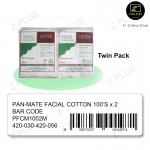 [Malaysia Brand] Pan-Mate Hygienic Facial Cotton Make Up Remover for Sensitive Skin 100'S