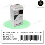 Pan-Mate Hygienic Facial Cotton Make Up Remover for Sensitive Skin 150'S x 2 + Cotton Bud