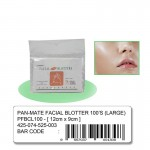Pan-Mate Facial Oil Absorbent Paper Remover Sheets Blotter Oily Skin Nose Pore 100'S Large 脸部吸油纸