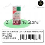 Pan-Mate Hygienic Facial Non Woven Cotton Make Up Remover Sensitive Skin First Aid 150'S