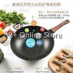 Korean Maifan Stone Non stick Fine Iron Cooking Pot Frying Pan Wok Standable Lid (32cm)
