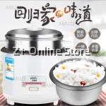 1.5L 3L Classy Aluminium Non Stick Electric Rice Cooker Keep Warm Pot Steam Tray Lid Detach