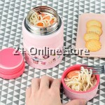 Stainless Steel SUS304 Food Storage Keep Warm Airtight Cook Rice Thermos Pot Flask Container 500ml