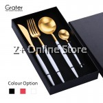 Grater High Class Elegant Premium SUS304 Stainless Steel Cutlery Set Spoon Fork Knife Dinner Dessert Spoon House Gift Present