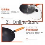 Thickened Wrought Iron Pan Non Stick Coating Frying Pan Heat Conduction Flat Bottom Transparent Lid