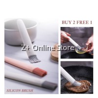 Dip & Go Silicon Brush Stick Oil Margarine Butter Olive Oil Honey BBQ Grill Sauce Fry Stir Baking Tool Facial Mask