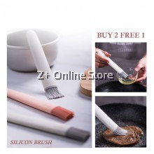 Silicon Brush Stick Oil Margarine Butter Olive Oil Honey BBQ Grill Sauce Fry Stir Baking Tool Facial Mask