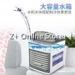 Mini Portable USB Fan Arctic Air Cooler Air Conditioner Water Tank Night LED Light Filter Moisture Purifier Humidifier Filter