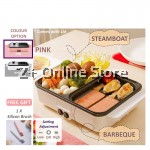 1L Mini 22cm Electric Non Stick Dual Function Korean BBQ Shabu Steamboat Pot Fry Cook Barbeque Grill Pan Travel Pot