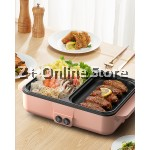 1L Mini 22cm Electric Non Stick 2 in 1 BBQ Shabu Steamboat Cooker Pot Fry Cook Barbeque Grill Pan Travel Hostel Pot Christmas Gift Idea