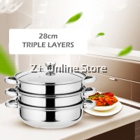 SHG 3 Layers Tiers Steamer Dim Sum Bread Food Steam Multi Purpose Steamboat Pot Soup Pot (28cm)