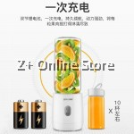 6 blades SUS304 Electric Fruit Juicer Blender Food Processor Wireless Rechargeable 400ml High Borosilicate Glass Bottle