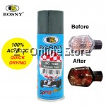 BOSNY Black Tint Windows Glass Lamps House Car Care Spray Paint 400cc