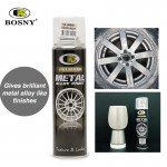BOSNY Premium Metal Alloy Spray Paint Fast Drying Steel Wood Plastic Cars Furniture Tools House Spray 200CC