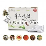 草本喉糖 Herb Lozenges Throat Soothing Natural Candy Mint Health Care Food 3gx50s