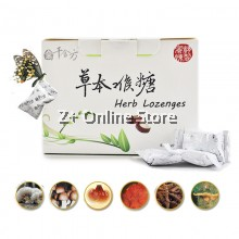 YES NATURAL 草本喉糖 Herb Lozenges Throat Soothing Natural Candy Mint Health Care Food 3gx50s