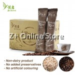 糙米咖啡 Brown Rice Healthy Blood Sugar Energy Drinks Vitamin Coffee  (30gx18s/box)