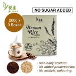 无糖糙米咖啡 Free Sugar Brown Rice Healthy Energy Blood Vitamin Coffee (30g x 8s / box) [3 boxes]