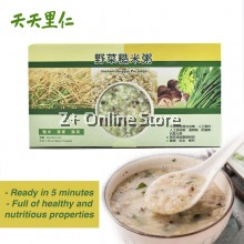 野菜糙米粥10入 Instant Veggie Healthy Brown Rice Energy Food Vegetable Porridge 350g