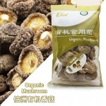 Organic Mushroom Healthy Vitamin Immune Soup Dishes Energy Food Nutrition 有机香菇 - 100g