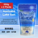 澳洲天然湖盐(简单生活) Aus Natural Pollutant Free Pure Seasoning Cook Mild Lake Flavor Salt 550g x 2 packs
