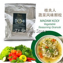 桂夫人蔬菜调味料 (大) Madam Kooi Vegetable Seasoning Granule Vegetarian Cook (L) 500g