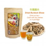 牛蒡原片 Dried Burdock Slices Kidney Perspiration Liver Health Dish Soup Snack Tea 100g