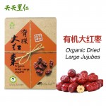 有机大红枣 Organic Large Dried Soup Blood Healthy Preservatives Sweet Tea Red Jujubes 300g