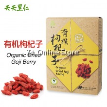 有机枸杞子 Organic Dried Natural Immune Drinks Soup Supplement Snack Fruit Healthy Goji 150g