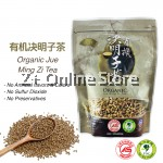 有机決明子茶 Organic Jue Ming Zi Healthy Vision Liver Nourishment Drink Seeds Intestine Tea 200g