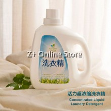 YES NATURAL 活力净超浓缩洗衣精 Concentrated Liquid Wash Living House Remove Dirt Stains Clothes Laundry Detergent (1800ml)