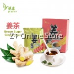女士姜茶 Brown Sugar Ginger Soup (ladies) - 100g (10g x 10s) [2 packs]