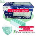 [Max. 30pcs / order] Pan-Mate 10pcs 3ply Surgical Mask Disposable Tie On Mask Face Mask Hospital Clinic Sneeze Anti Pollution Dust Protection