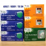 Pan-Mate 50pcs 3 ply Medical Face Mask Disposable Face Mask Ear Loop (Individually packed except Tie On Mask) Children Kiddy Mask
