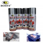 12 CANS BOSNY Hi-Temp Resistant Spray Paint [ONLY FOR WEST MALAYSIA]