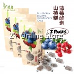 (3 Packs)蓝莓酵素山楂糕 Blueberry Enzyme Hawthorn Cake Snack Digestive Anti Aging Immune System Dried Food Natural Health 160g (20's)