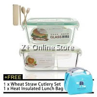 Set of 2 Rectangle Microwave Glass Lunch Box + Cooler Bag + Cutlery Set Microwave Glass Food Storage Tupperware Glasslock Glassware