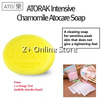 ATORAK Intensive Charmomile Atocare Soap For Hypoallergenic Moist Cleansing Sensitive Care Weak Skin