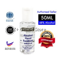 KOIBITO Alcohol Hand Sanitizer Anti Bacterial 68% Alcohol Gel Wash Antivirus 50ML /100ML/ 500ML [ONLY FOR WEST MALAYSIA]